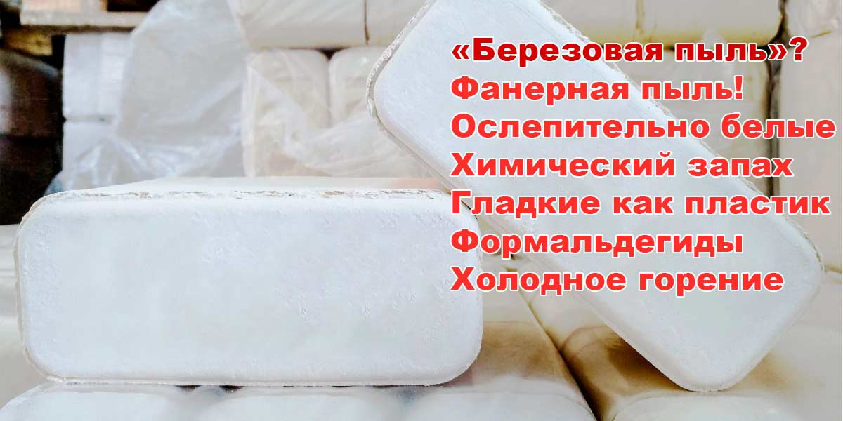arbolit-1200-600-ruf-2
