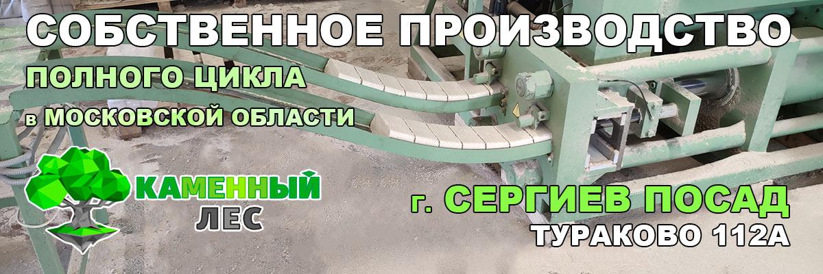 ruf-1a-text