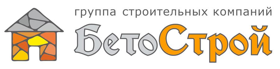 Бетострой